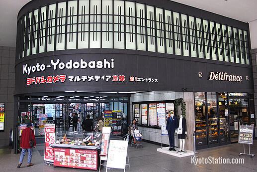 77-Kyoto-Yodobashi16